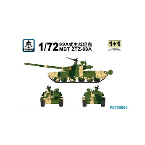 ZTZ-99A TYPE 99