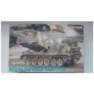 NATO MULTIPLE LAUNCH ROCKET SYSTEM DRAGON