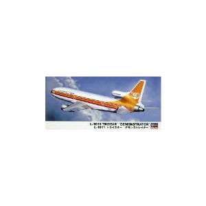 L- 1011 TRISTAR