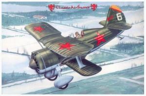 POLIKARPOV I-152