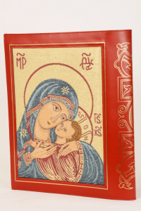 Copri lezionario per Messe votive e Messe rituali in pelle e tessuto  SIC6018