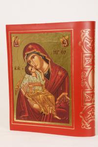 Copri lezionario per Messe votive e Messe rituali in pelle  SIC190