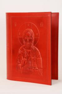 Copri lezionario per Messe votive e Messe rituali  in pelle  SIC5000