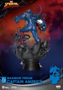 *PREORDER* D-Stage Maximum Venon: CAPTAIN AMERICA by Beast Kingdom