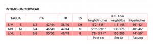 3 Brassiere anatomico in morbida microfibra spallina BELLISSIMA