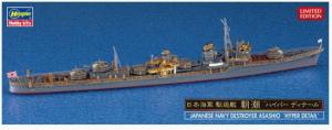 IJN Destroyer Asashio
