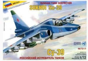 Sukhoi Su-39