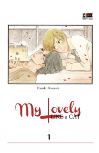 My Lovely like a cat (sequenza completa 1-2 + volumetto extra)
