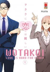 Wotakoi: love is hard for otaku (sequenza completa 1-4)