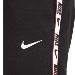 Pantalone Nike da Uomo