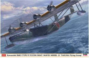 Kawanishi H6K5 Type 97 Flying Boat