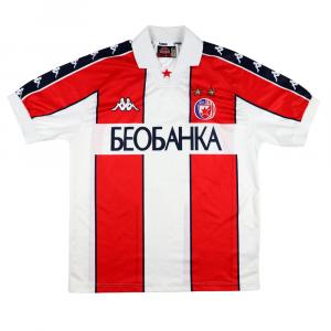 1997-98 Stella Rossa Belgrado Maglia Home M (Top)