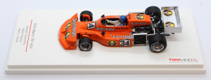 1976 March 761 #34 German Grand Prix March Racing 1/43 TSM Model