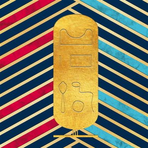 Blocco Note #146 Montblanc Heritage Egyptomania