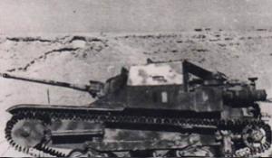 ANSALDO CV33