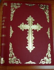 Coprimessale-Copertina per Messale Romano da Altare Nuova edizione 2020 nel colore Bordeaux