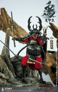 *PREORDER* Samurai Beetle: Action Figures 1/12 CT001 Haunted Hollow by Crowtoys