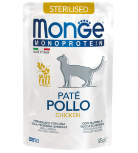 Monge Cat - Monoprotein - Adult - Sterilised - 85g x 7 buste
