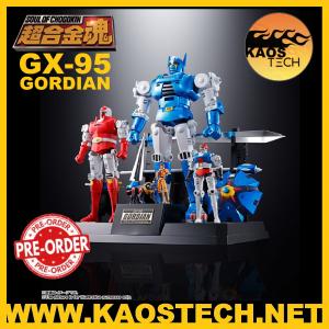 *PREORDER* Soul of Chogokin: GX-95 GORDIAN by Bandai