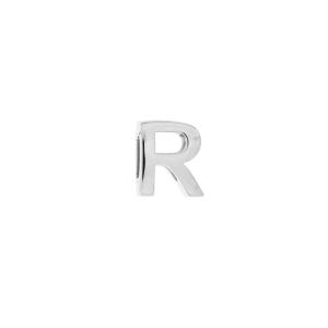 CAROUSEL ATTIMO - R