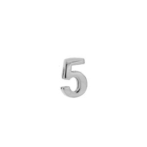 CAROUSEL ATTIMO - 5