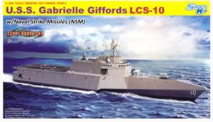 U.S.S. Gabrielle Giffords LCS-10