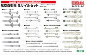 JASDF Missile Set