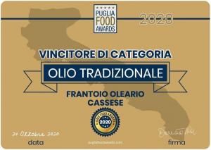 Olio extra vergine d'oliva 100% Italiano - Frantoio Oleario Cassese