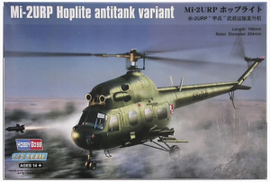 Mi-2URP Antitank Variant