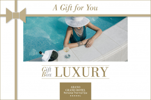 2 Luxury SPA Days all' Abano Grand Hotel *****L