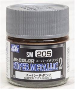 Super Titanium II