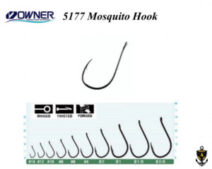 AMI OWNER MOSQUITO 5177