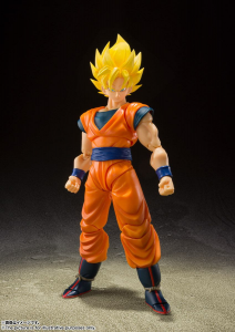 *PREORDER* Dragon Ball Z - S.H. Figuarts Action Figure: SUPER SAIYAN FULL POWER SON GOKU by Bandai Tamashii