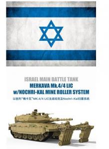 Israel Main Battle Tank Merkava Mk.4/4LIC