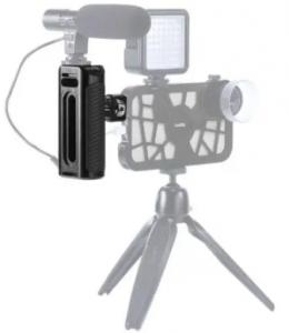 Impugnatura Laterale per Cage per Smartphone HSS2424