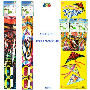BUSTA AQUILONE C/ 2 MANIGLIE 81905 GINMAR srl