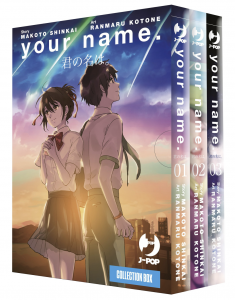 Your Name Deluxe Box