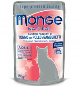 Monge Cat - Superpremium Quality - Natural - Adult - 80g x 6 buste