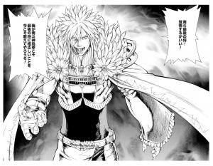 Garuda Dalle Ali d'Oro - La Genesi dei Cinque Astri di Nanto