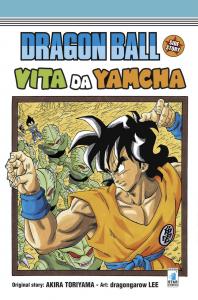 Vita da Yamcha side story
