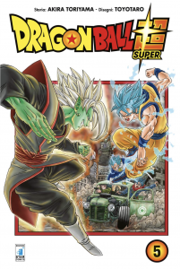 Dragonball Super 5