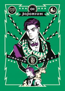 Jojonium 1-3 - la prima serie di Jojo