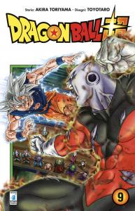 Dragonball Super 9