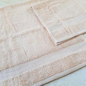 Coppia asciugamani nocciola balza rigata