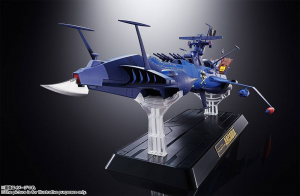 Soul of Chogokin GX-93 Space Pirate Captain Harlock Spaceship Arcadia by Bandai