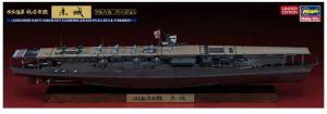 Japanese Navy Aircraft Carrier Akagi Full Hull Version