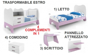 CAMERETTA ARCADIA composizione AC235