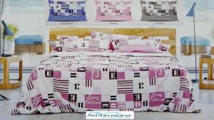 AMBROSIANA Quick. Completo letto, Lenzuola 100% Cotone - HOME. Made in Italy