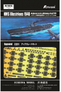 HMS Illustrious 1940 PE Sheets