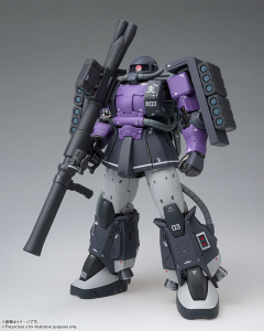 *PREORDER* GUNDAM Fix Figuration Metal Composite: GFF MS-06R-1A ZAKU II HIGH MOBILITY TYPE by Bandai